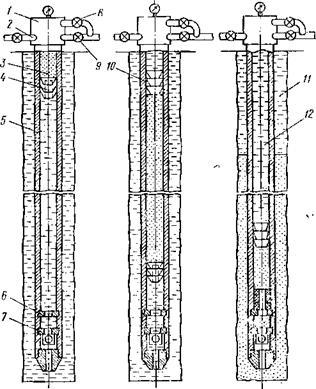 Схема одноступенчатого